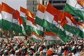 before the assembly elections congress started home campaign