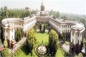 chelameswar judge supreme court rajasthan additional chief secretary