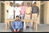 wanted in gang rape and abduction case in rajasthan criminal arrested