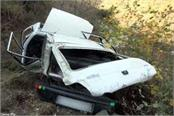 painful incident  car fall into deep ditch death of one
