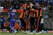 hyderabad second highest record in ipl history