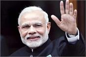pm modi are eager to inauguration of rohtang tunnel know why