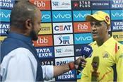 ms dhoni statement after beat bangalore