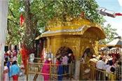 security guard theft cash from temple