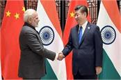 india china relations and dr kotnis