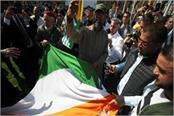 people protesting against modi people were furious when the tricolor was torn