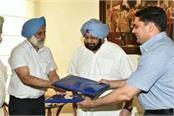 clean way to open aeronautic college in patiala