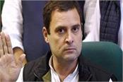 rahul gandhi formed two member committee