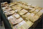 100 crores old notes recovered none arrested yet