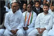 when digvijay hid in rahul plan