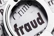 millions of fraud