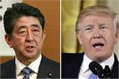 trump refused to make entry in trans pacific partnership deal