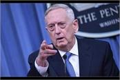 syria delay in the investigation of the use of chemical weapons