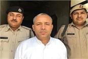 asaram case haryana police mahendra chawla