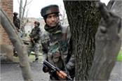 jammu kashmir terrorists hide in the talal area