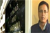 randeep surjewala haryana government high court
