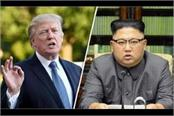 trump not in mood to remove ban from north korea