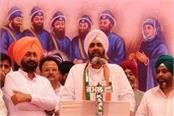 farmers will be forgiven for debt of 10 thousand crores till september manpreet