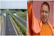 yogi cabinet approves proposal for purvanchal expressway