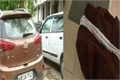 rupees found in trader car