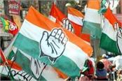 yogi cheating dalits congress