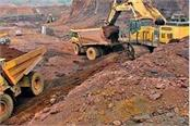 illegal mining through collusion of officers leaders and mafia