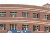 du preparations will be started soon the application process for admission