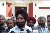 cabinet minister randhawa conducts raids in central jail