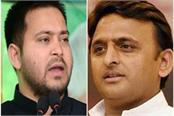 karnataka elections akhilesh and tasvish yadav to seek votes for congress