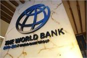 world bank forecasts 7 3 per cent growth for india
