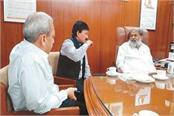 discussion on health improvement and opening of new hospital in the state