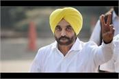 bhagwant mann can contest elections from bathinda