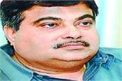 construction of air borne metrinoes will start within a month and half gadkari