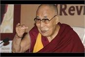 dalai lama says tibet can be in china in conditions