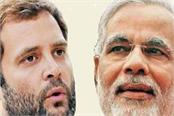 rahul s assault on modi says not the future we talk about the past our pm