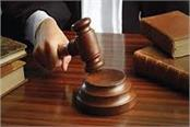 37 convicts in jail for 3 to 14 years
