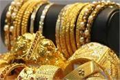 continued bullion on selling of jewelery sellers last week
