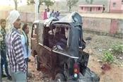 high speed truck collided with a car killed 4 and injured 14