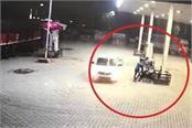 loot in petrol pump