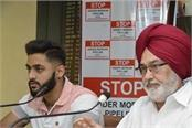 khalistan and is organization attract the student
