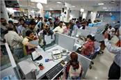 bank will not be closed on the occasion of buddha purnima in punjab