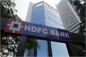 hdfc bank s net profit up 20