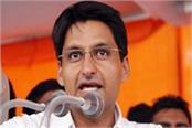organized corruption in bjp rule  deepender