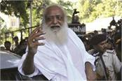 asaram rape case know what happened when date to date