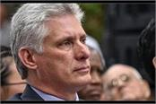 miguel diaz canel selected as next president of cuba