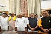 candidates elected in 11 seats of bihar legislative council