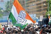 congress is less than the delhi rally