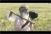 835 lakh sanctioned for self harmed farmers and agricultural laborers