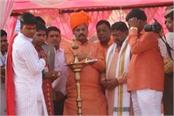 cm spoke at jharkhandi dham festival