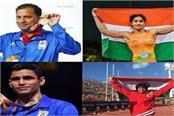 anil vij announces reward for medal winners